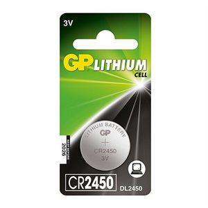 PILE 3V LITHIUM CR2450
